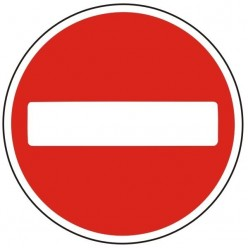 No Entry Sign 600 x 450mm